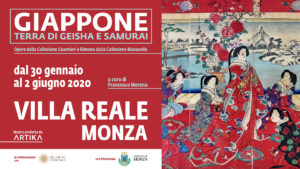Mostra Giappone Monza